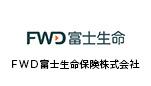FWD富士生命保険株式会社